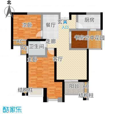 融侨锦江111.00㎡锦江8号面积11100m户型