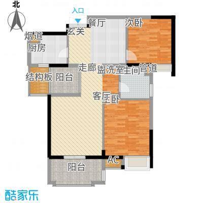 融侨锦江99.00㎡X5系2D-12面积9900m户型