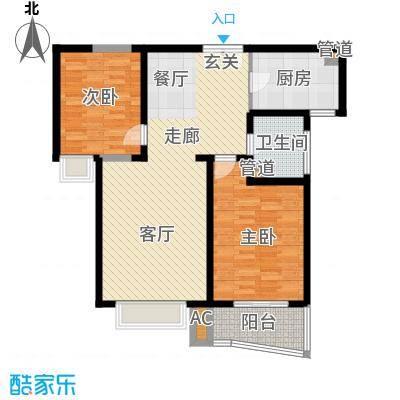 中天汇丽华城113.20㎡A2+A32面积11320m户型