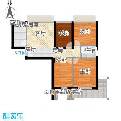 鑫瑞小城故事102.68㎡面积10268m户型