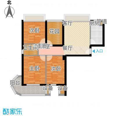 鑫瑞小城故事102.07㎡面积10207m户型