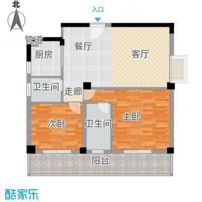 汉口中心嘉园107.59㎡B52面积10759m户型