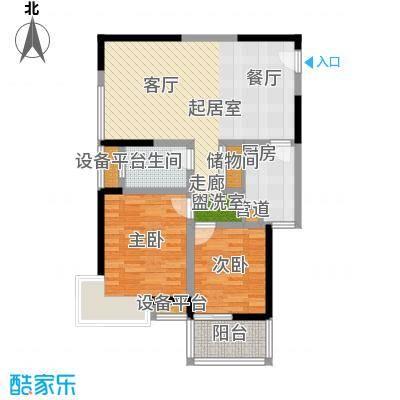 香港映象221一期户型