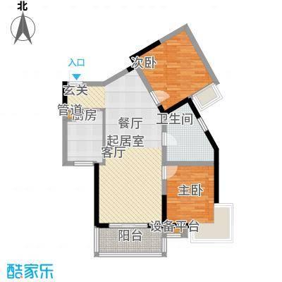 香港映象95.00㎡D/E二期面积9500m户型