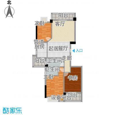 同馨花园二期138.38㎡面积13838m户型