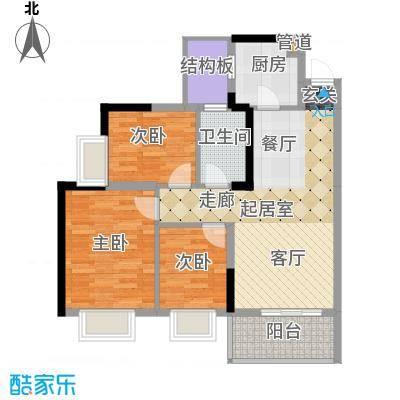 兰亭熙园88.00㎡4、5栋2/3号房面积8800m户型