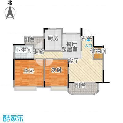 中建溪岸澜庭C8户型2室1卫1厨