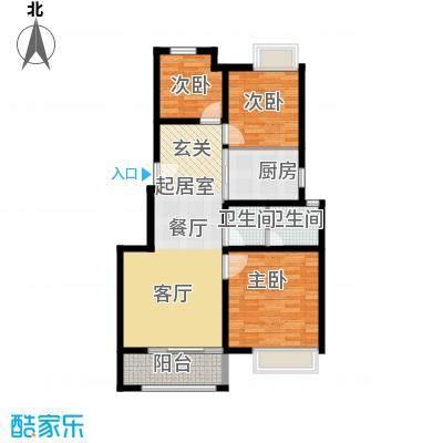 中国铁建青秀城90.00㎡B1户型3室2卫1厨