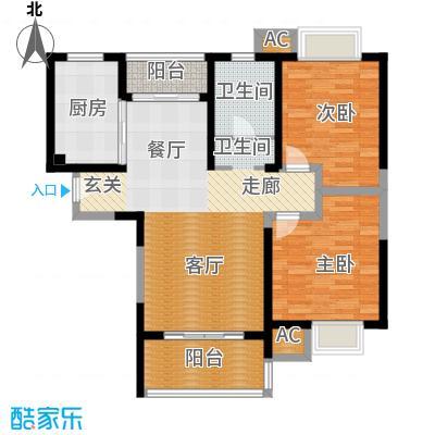 海尚明城(福地苑)二房二厅一卫,面积约98平方米户型