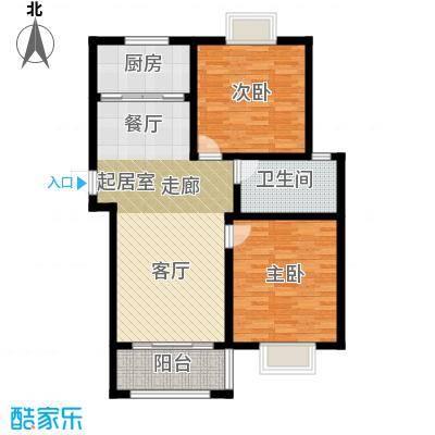 西上海名邸B2户型2室1卫1厨