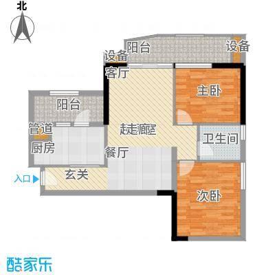 翠城花园87.66㎡20栋5-33层07单面积8766m户型