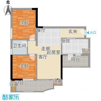 翠城花园87.45㎡20栋5-33层03单面积8745m户型