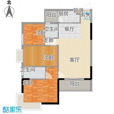泓景花园125.56㎡B2栋2层3单位3面积12556m户型