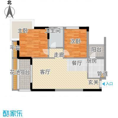 泓景花园76.52㎡B8栋4层04单位面积7652m户型