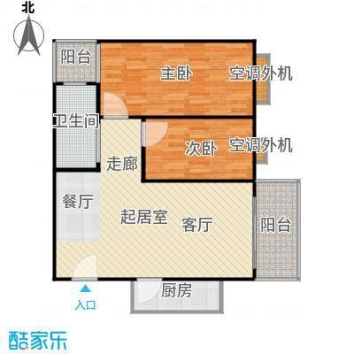 滨江花园85.00㎡面积8500m户型