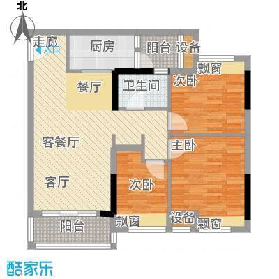 时尚明苑85.67㎡6栋标准层01单位面积8567m户型