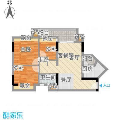 时尚明苑84.59㎡3栋7041面积8459m户型