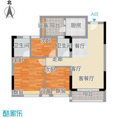 时尚明苑97.12㎡6栋标准层03单位面积9712m户型