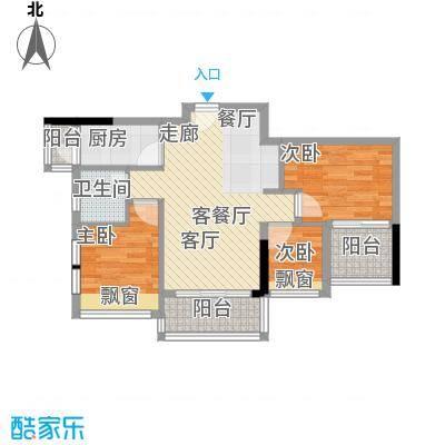 时尚明苑85.94㎡7栋标准层02单位面积8594m户型