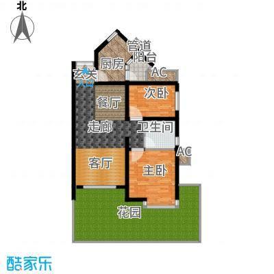 祈福新村活力花园110.33㎡11座07面积11033m户型