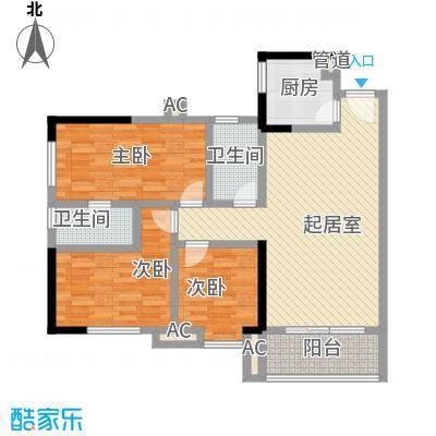 金碧花园碧水闲庭108.00㎡面积10800m户型
