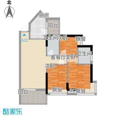 可逸豪苑97.92㎡3面积9792m户型