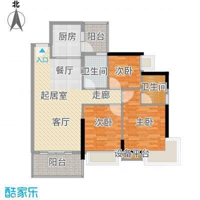 可逸豪苑96.87㎡7栋01单元3室2面积9687m户型