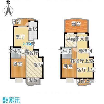 芳草轩160.00㎡B3单元3室面积16000m户型