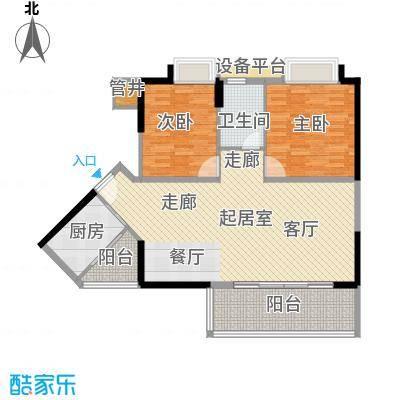 可逸豪苑97.62㎡7栋06单元2室2面积9762m户型