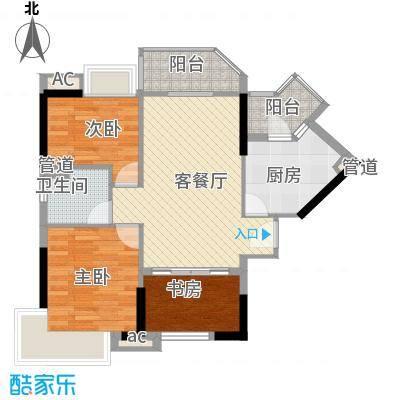可逸豪苑91.00㎡面积9100m户型