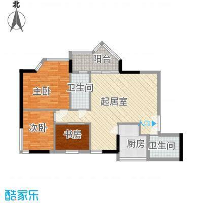 信华经理人花园113.00㎡学者之家面积11300m户型
