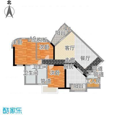 中海锦苑137.00㎡3面积13700m户型