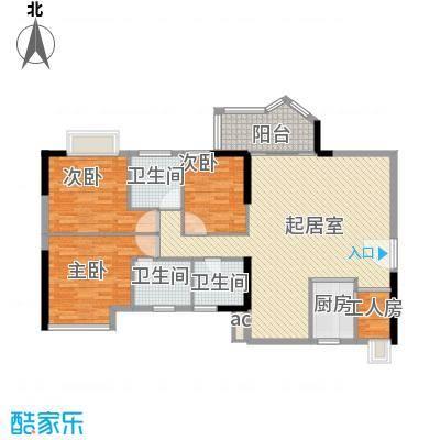 信华经理人花园145.00㎡14面积14500m户型