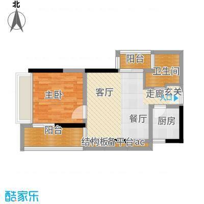 珠江新岸公寓51.67㎡11-121面积5167m户型