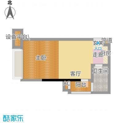 珠江新岸公寓43.57㎡17面积4357m户型