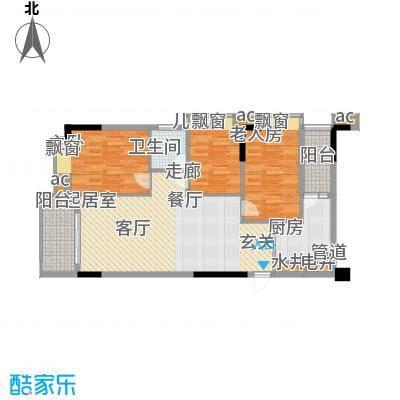 盛大蓝庭102.20㎡E栋03单元3室2面积10220m户型