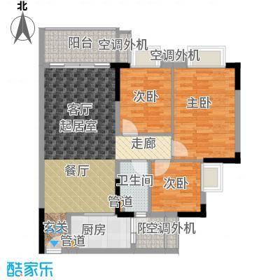 保利紫薇花园95.54㎡保利紫薇2号面积9554m户型