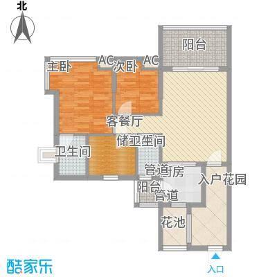 鑫隆世家97.00㎡二期6-8栋04单位面积9700m户型