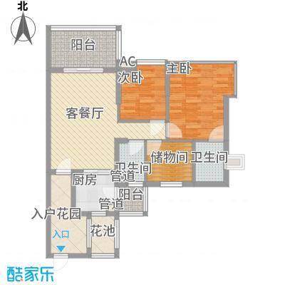 鑫隆世家97.00㎡二期6-8栋05单位面积9700m户型