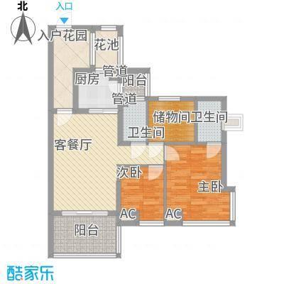鑫隆世家97.00㎡二期6-8栋01单位面积9700m户型