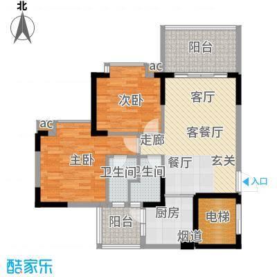 鑫隆世家85.55㎡3、4座03单位2面积8555m户型