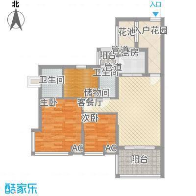 鑫隆世家97.00㎡二期6-8栋02单位面积9700m户型