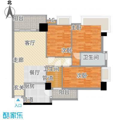 广弘天琪116.83㎡3面积11683m户型
