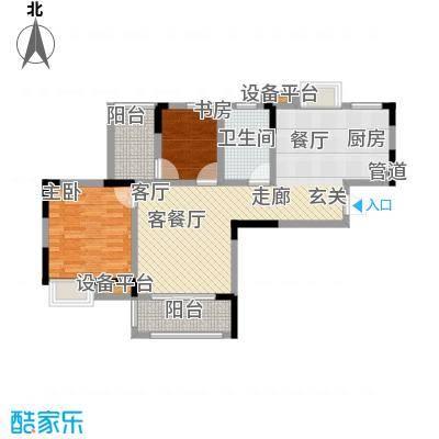 宝业光谷丽都89.56㎡二期5号楼B2''设计方案2户型