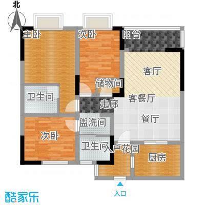 世茂君望墅b8户型3室1厅2卫1厨