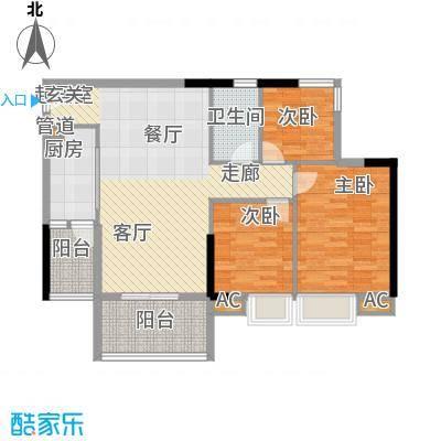 瑜翠园88.76㎡锦苑3座05单元3室面积8876m户型