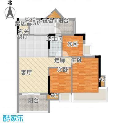 瑜翠园88.91㎡锦苑1座01单元3室面积8891m户型