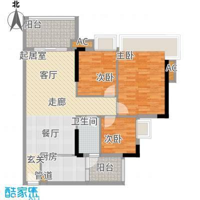瑜翠园88.76㎡锦苑2座05单元3室面积8876m户型