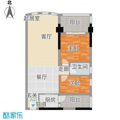 金碧翡翠华庭83.44㎡3号楼29-3面积8344m户型