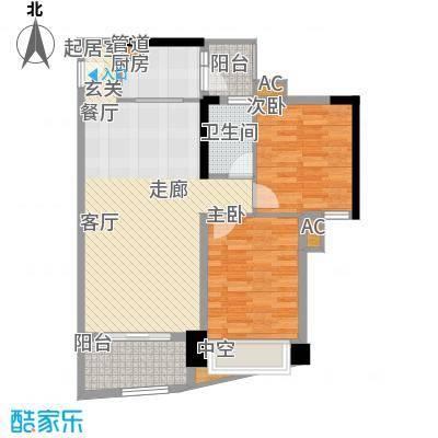 金碧翡翠华庭80.74㎡2号楼7-25面积8074m户型